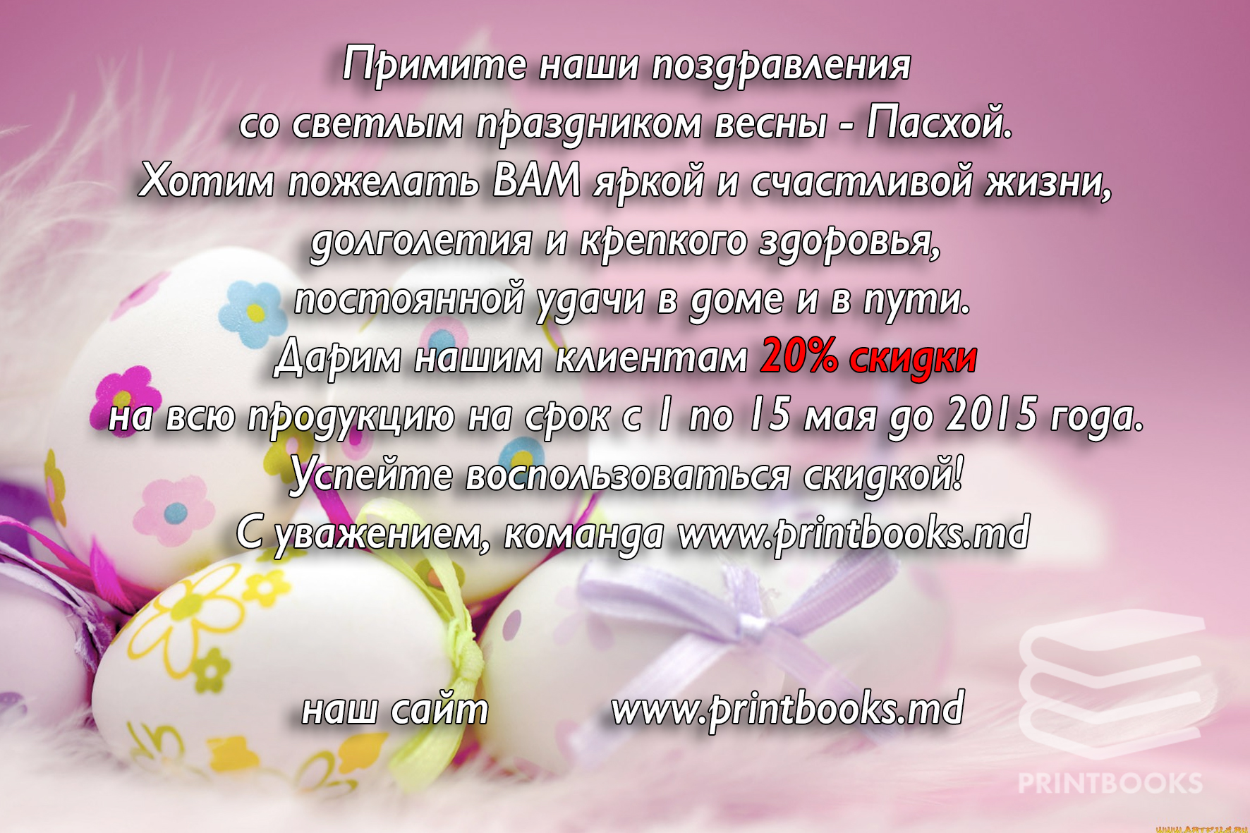 Стихи к подарку портрет ПОРТРЕТ и ШАРЖ на заказ Мурманск 47